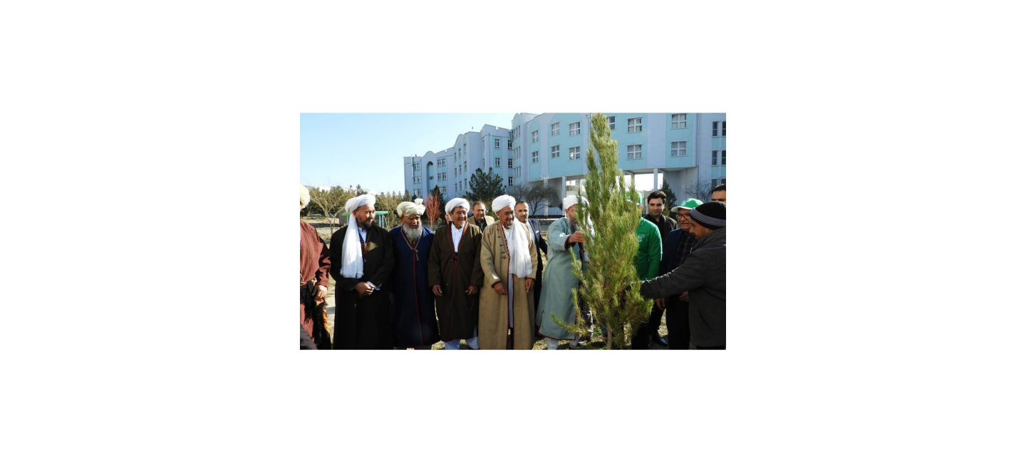 THE TREE PLANTING EVENT WAS HELD IN THE ISLAMIC REPUBLIC OF AFGHANISTAN